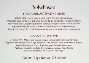 Sulwhasoo First Care Activating Mask English directions