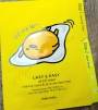 The Holika Holika Gudetama Lazy & Easy All Kill Sheet comes with a cleansing wipe, because when you're feeling lazy, it's so much more easy to just use a wipe instead of doing a wash.