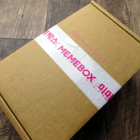 Memebox Sunday Funday beauty box