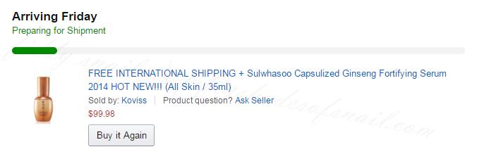 Amazon skincare purchase Sulwhasoo