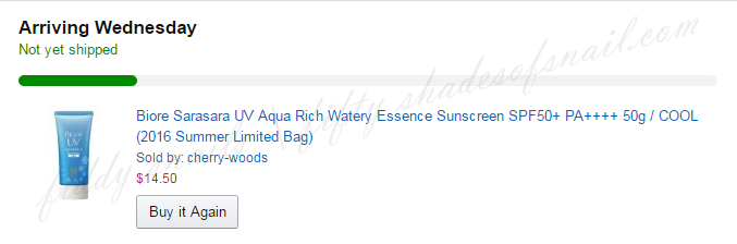 Biore Watery Essence Cool amazon order