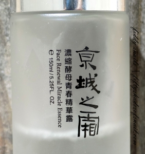 Close up of Naruko Face Renewal Miracle Essence