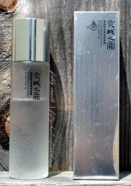 Naruko miracle essence fifty shades of snail review