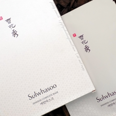 Sulwhasoo Innerise Complete Mask review