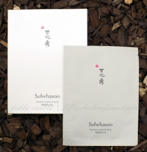 Sulwhasoo Innerise Complete Mask Fiddy Snails review