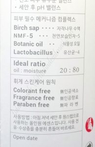 Hyggee Balance One Step Facial Essence label