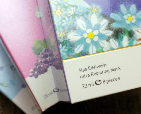 2016 My Beauty Diary sheet masks