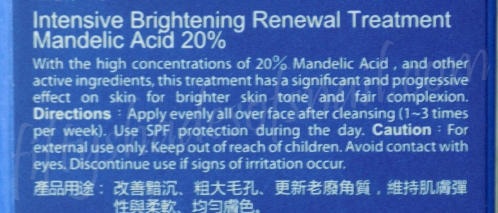 Naruko DermaLane Intensive Brightening Renewal Treatment English instructions