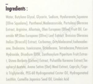 Olivarrier Dual Moist Hyaluron Essence English ingredients