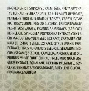 Sulwhasoo Gentle Cleansing Oil English ingredients
