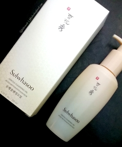 Sulwhasoo Gentle Cleansing Oil review