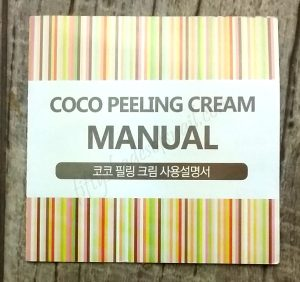 Swanicoco PHA Cream manual