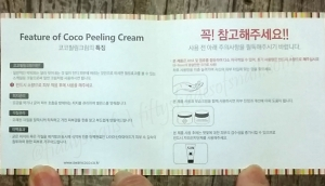 Swanicoco PHA cream manual text
