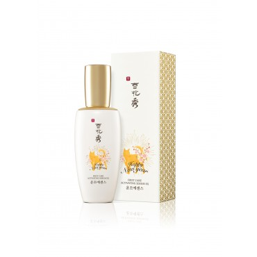 Sulwhasoo Year of the Dog First Care Activating Serum EX