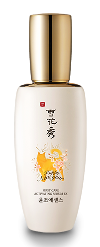Sulwhasoo Lunar Year Year First Care Activating Serum EX