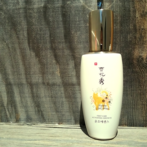 Sulwhasoo First Care Activating Serum EX limited edition Year of the Dog