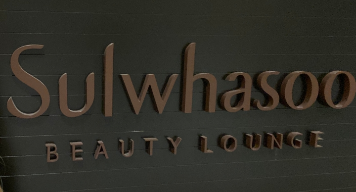 Guest Post: A Visit to the Sulwhasoo Spa in Hong Kong